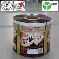 Food Grade Soft Laminated Film Roll For Snack Packaging  1