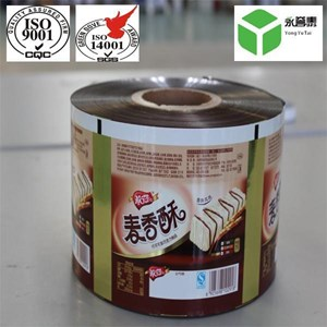 Food Grade Soft Laminated Film Roll For Snack Packaging
