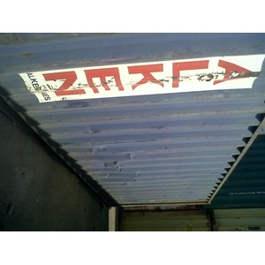 jual container 20 feet dry By NOAH CONTAINER INDONESIA