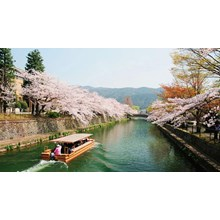 WH01 - Land Only 4D Osaka Free & Easy Only Rp. 8.850.000/Pax