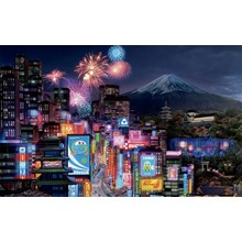 WH01 - Land Only 4D Tokyo Free & Easy Only Rp. 6.550.000/Pax