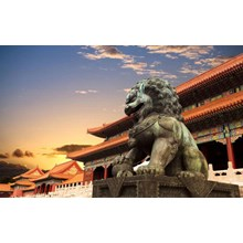 WH01 - (Lebaran Period) 9D China Panoramic By MF Rp.12.590.000++