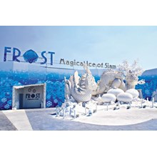WH13 BEST DEAL 4D3N BANGKOK PATTAYA FROSTY MAGICAL ICE SIAM  RP. 3.590.000/ORANG BY AIRASIA