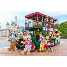 WH01 - Land Tour 4D Hongkong Disney (Jul-Oct'17) All In Price IDR 3.550.000 /pax