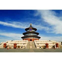 WH01 - 8D China Ufo Magical (Jul - Oct2017) Start From IDR 9.990.000 /pax By Callista Tour