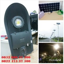 Street light LED 50W Solar Cell