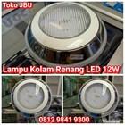Lampu Kolam Renang LED 12W  1