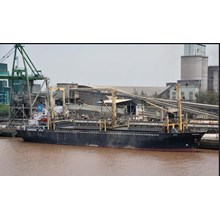 General Cargo Tahun 1991 Made in Japan