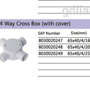 Dari 4 Way Cross Box (With Cover) PVC Conduit Merk Lesso 1