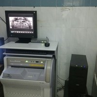 COMPUTER RADIOLOGY (Second)
