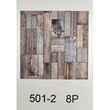 Wallpaper Decafe 501-2