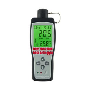 Alat Uji Gas Detektor-Detektor Gas Ammonia (NH3)