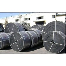 Bando Conveyor Belt -Sidewall Conveyor-Belt Convey