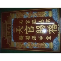 Jual Grafir Warna Pada Marmer