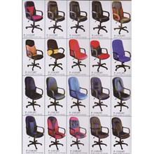 perabotan kursi kantor 11