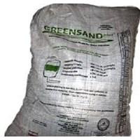 Jual Greensand Plus  2