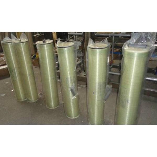 Membran RO BW 30 400 Fimtec