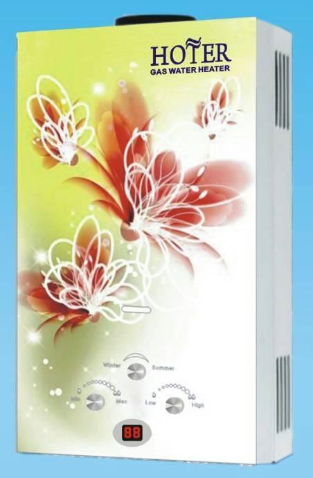 Jual Water Heater Hoter F 8 Harga Murah Bandung Oleh CV