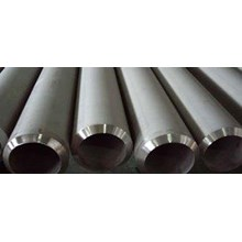Jual Pipa Stainless Seamless / Pipa Stainless Welded / Ss Pipe / Ss Tube