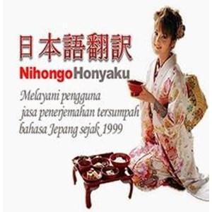 Jasa Penerjemah Bahasa Jepang By CV. Nihongo Honyaku