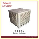 Evaporative (Air Conditioner) Air Cooler Sujieaire 2