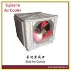 Evaporative (Air Conditioner) Air Cooler Sujieaire 1