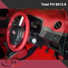 Kulit Jok Mobil TOTAL Phantom Leather PH 9013 6
