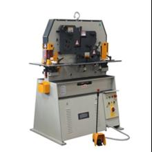 HYDRAULIC CUTTING MACHINE SAHINLER HKM-45