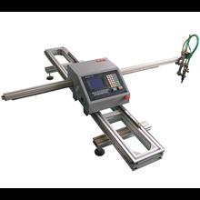 Mesin CNC Portable Aupal