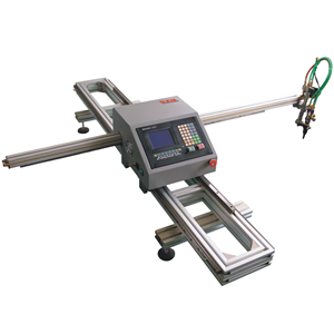 Mesin CNC Portable Aupal