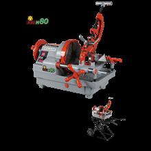Mesin Bending Pipa KSU N80A