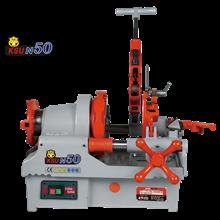 Mesin bending pipa KSU N50