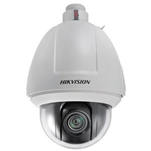 Dari Hikvision Ds-2Df5286-A - Putih 0