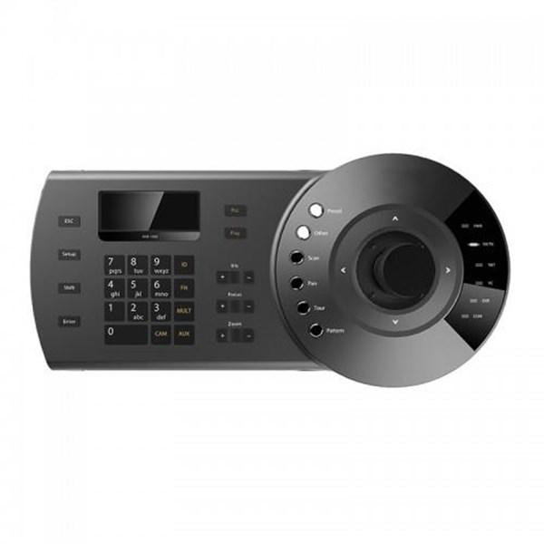 Kamera CCTV Dahua Nkb1000