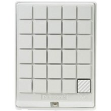 Panasonic Kx-Doorphone T30865x-White