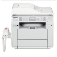Jual High Speed Duplex Printing DP-MB251CX