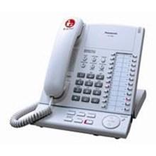 Pabx Panasonic KX-T7625