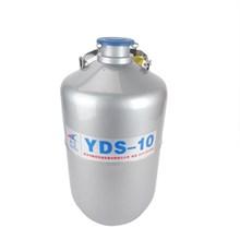 Liquid Nitrogen Container (YDS-10) Sejabotabek  Alat Peternakan