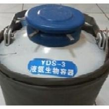 Liquid Container Nitrogen Termurah