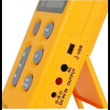 Sound Level Meter DSM-814 081282615008