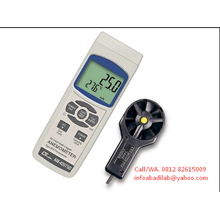 AM - 4207SD Anemometer