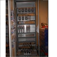 Jual Panel Elektrik MCC