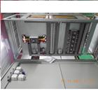 Control Panel LV MDP 1