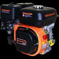 GASOLINE ENGINE MATSUMTO (MGX - 200) 1