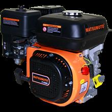 GASOLINE ENGINE MATSUMTO (MGX - 200)