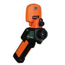 SatirYRH600 Infrared Camera - Termometer inframerah