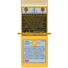 SEW 2713 PU High Voltage Provide