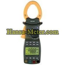 260W Three Phase Digital Power meter