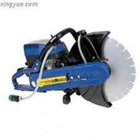 PORTABLE CONCRETE CUTTER EVERYDAY EC 35