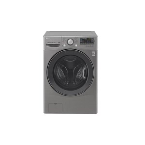 LG Mesin Cuci Front Loading - F2514DTGE
